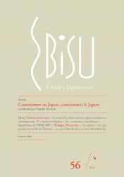 Ebisu n° 56