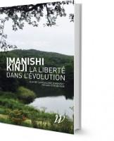 imanishi-evolution