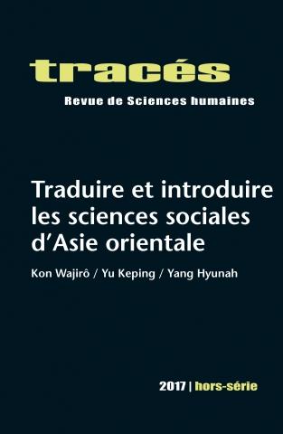 Traduire et introduire les sciences sociales d'Asie orientale